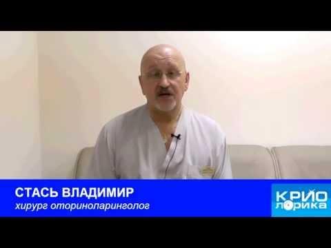 Лечение храпа. Криолечение храпа в Киеве. Как быстро вылечить храп?